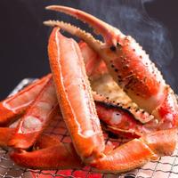 【スタンダードフロア】【蟹もお肉も食べたい♪】カニと但馬牛のスペシャルプラン[ZF008H2]