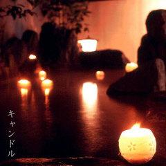 【春★カップル夫婦】星空とキャンドル灯る貸切露天で美人湯を満喫◆ふたりの海やすみ[ZI016IQ]