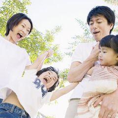【楽天トラベルセール】37%OFF!みんな一緒がお得★4名一室以上で10000円〜!学生旅行にも♪