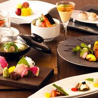 【春夏旅セール】ときめきの晩餐&こだわりの朝餉を特別価格で♪