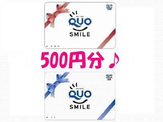 【出張】500円QUOカード付(朝食付)
