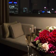 【アニバーサリープラン☆素泊り】★夜景が見える高層階確約★〜大切な日に大切な人とシャンパンで乾杯〜