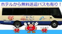 【美味旬旅】〜中央卸売場外市場で食べられる『なまら旨い!海鮮丼』のお食事券付き〜