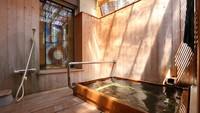 露天風呂付き客室 10畳+6畳◆1室限定 【禁煙】