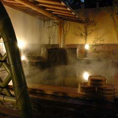 【信州ブランド肉3種食べ比べ会席】 硫黄香る温泉を心ゆくまで【温泉】