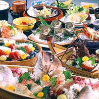 【海老紀行】秋〜春のご旅行にオススメ♪3月末まで期間限定◎海の幸を旬の食材でご堪能!