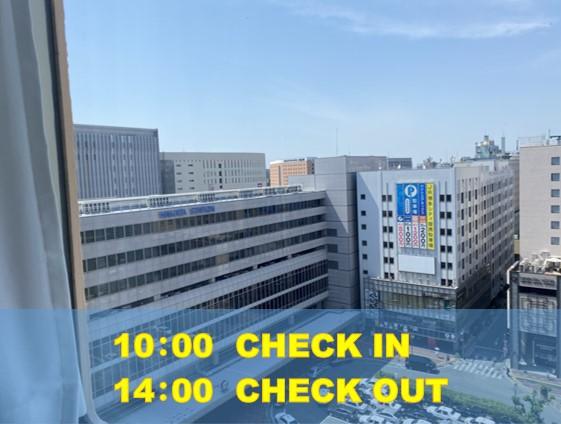 のんびりホテル時間♪翌日14時まで滞在OK!ロングステイプラン 【選べる朝食付き&駐車場無料】