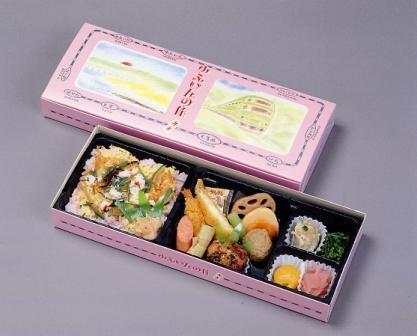 選べる7種類+お茶!!九州駅弁当付きプラン