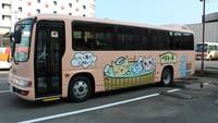 ≪万葉の湯≫無料シャトルバスで行く〜温泉チケット付プラン〜