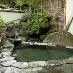 【GoToトラベル割引対象】◆温泉で疲れを癒そう【1泊朝食付】プラン◆縁起湯旅◆