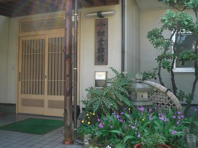 ビジネス松葉旅館