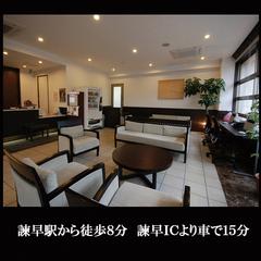★チェックインがスムーズです★【オンラインカード決済で200円OFF】