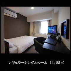 レギュラールーム(喫煙)14.85平米☆ダブルベッド