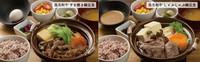 【1泊2食付】マグネットカフェ夕食付プラン〜選べるすきやきorしゃぶしゃぶ定食〜