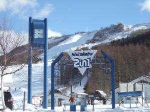 【冬得!】 当室利用経緯のあるリピーター限定!格安素泊スキーヤー・スノーボ−ダープラン!パート1