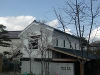 富士山ちょっと見え&露天風呂を満喫 15名様のプラン