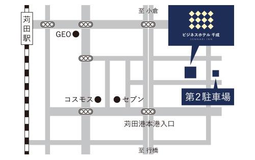 ビジネスホテル千成の第2駐車場