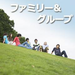 【ファミリー&グループ】北九州や大分観光の拠点に♪リーズナブル!お一人様3,550円〜<朝食付>