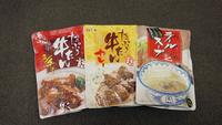 ◆お土産付◆仙台老舗『味の牛たん喜助』のお土産付◆朝食バイキング付◆無料Wi-Fi対応