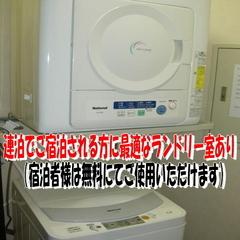 ◆ECO連泊◆平日固定価格!4連泊以上限定◆素泊り◆無料Wi-Fi対応