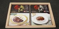 ◆お土産付◆仙台牛たんカレーセット付◆朝食バイキング付◆無料Wi-Fi対応
