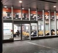 ◆QUOカード2,000円分付プラン◆無料Wi-Fi対応◆素泊まり