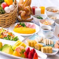 【開山記念】【ラッキーデイズ】2020年オープン記念1泊2食付ひとり旅もお得な特別価格のプランです。