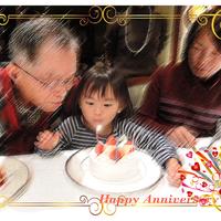 【アニバーサリー】<大切な人と過ごす特別な時間>5つの嬉しい特典が付いた記念日専用プラン!