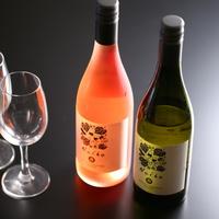 人気の【信州牛ステーキ】&【信州ハーブ鶏鍋】にワインとお肴をつけて【温泉】【クリスマス】