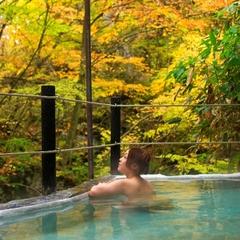 【直前割】そうだ!秋の温泉旅行は信州へ行こう! 【1泊2食最安値】【お先でスノ。】