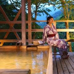 【湯治プラン】静かな温泉宿での〜んびり