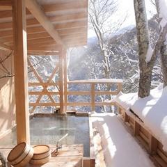 【リフト券付】1泊朝食付きのお気軽スキープラン 【期間限定12/23〜3/31】