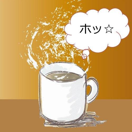 本格コーヒーでほっと一息♪楽々便利なスターバックスカード1000円分付プラン★軽朝食無料★[ST1]