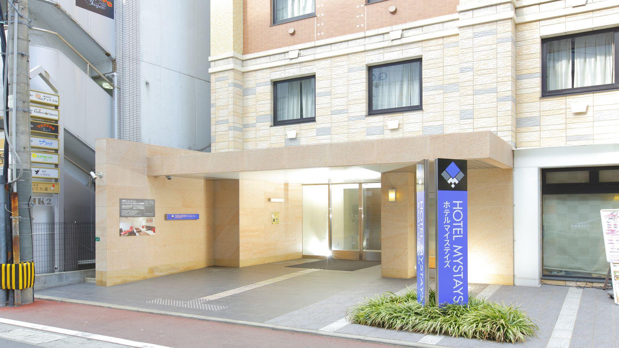 ホテルマイステイズ福岡天神 image