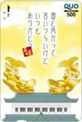 【楽天ポイント10倍】&【500円クオカード】無料朝食バイキング