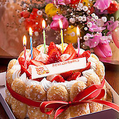 ・【記念日】離れで過ごす贅沢なひと時*色んな記念日お祝い♪【露天風呂付客室】