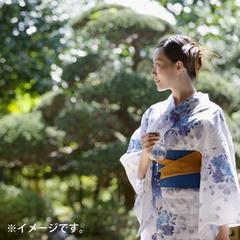 【楽天スーパーSALE】23%OFF!季節の懐石料理と露天風呂