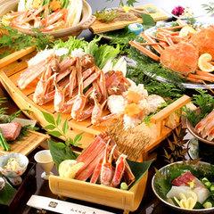 蟹をいろいろな食べ方で♪蟹約2杯使用♪ぷりっぷりのかにづくし!〜天空の章〜