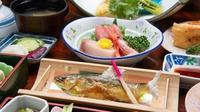 〜ようこそ福島へ〜伊丹からのお客様お得プラン<お部屋食>