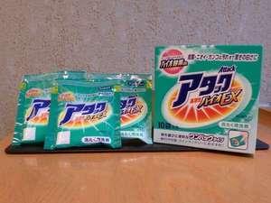 【洗剤/入浴剤/カップ麺の特典付】エコでお得な7泊8日プラン※現金支払限定