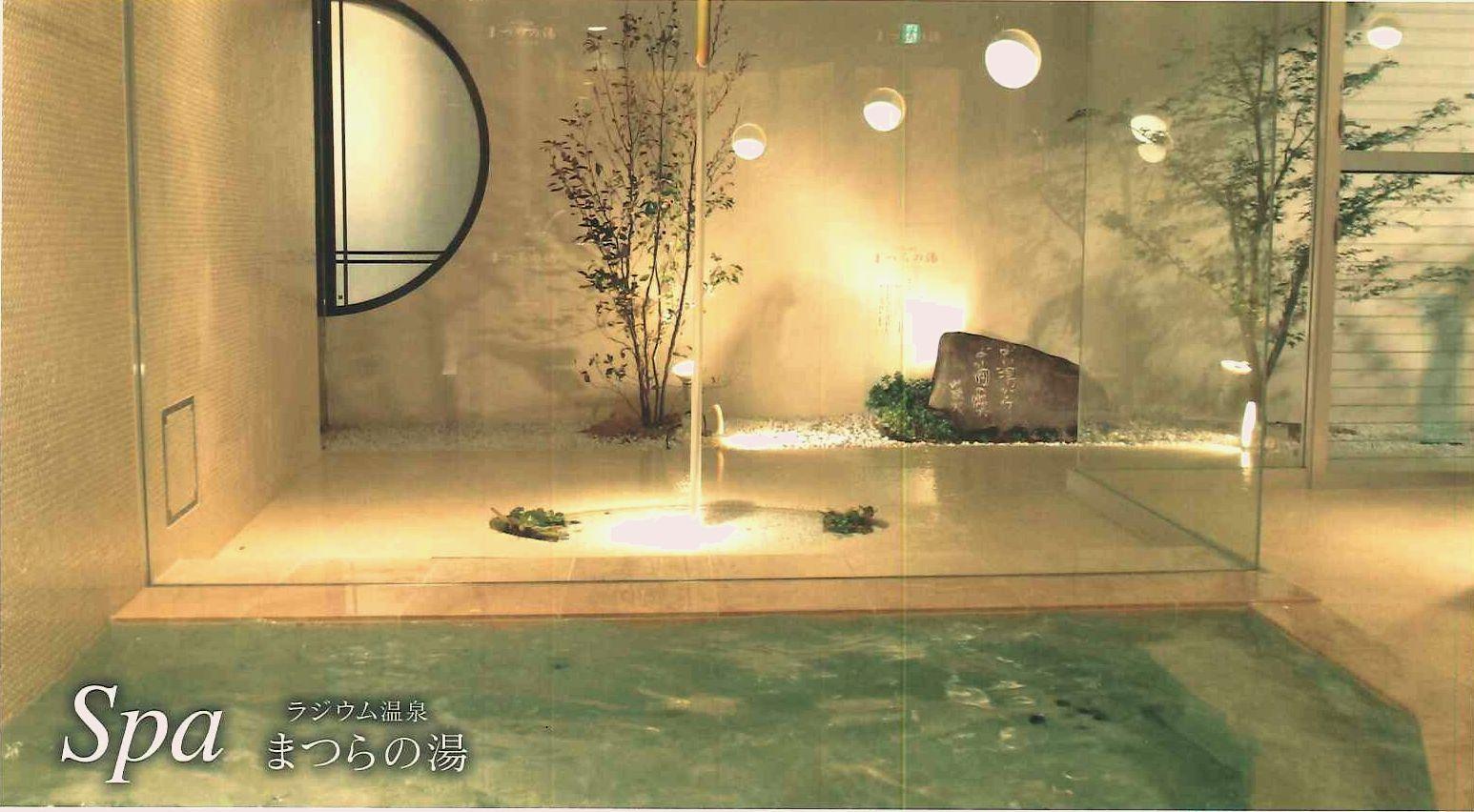 松浦シティホテル 関連画像 3枚目 楽天トラベル提供