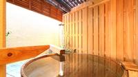 【直前割20%オフ/スタンダード】天然温泉×信州の旬を感じる四季の会席料理《-nishiki-錦》♪