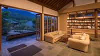【隠れ家に遊ぶ】◆ 豊かな自然と客室露天で過ごす優雅なひととき◆1泊2食付プラン