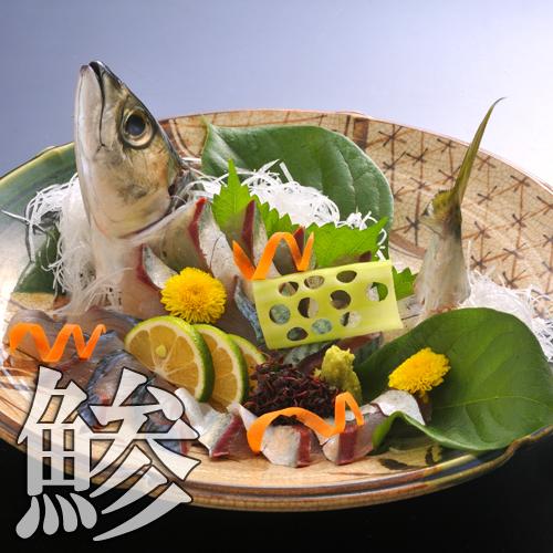 ◇丘ノ想−関アジ会席−◆アジを刺身で味わえる稀少な地域【おんせん県おおいた】の海のグルメを満喫