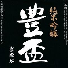 豊盃(純米吟醸)&八仙(特別純米)(どちらもお銚子で)☆★今宵は思いっきり飲もう♪