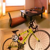 【サイクリストWelcome♪】大人の自転車旅応援!愛車と泊まれてメリット盛り沢山☆≪一泊朝食付き≫