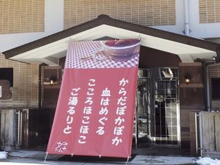 【カップル限定】のんびり宿泊プラン♪(一泊朝食付き・12時チェックアウト)