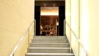 さき楽【早割21日前】早めの予約でお得に宿泊◆洗練された神戸・旧居留地の隠れ家的ホテル《素泊まり》