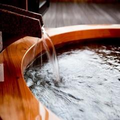 【禁煙】露天風呂付客室レークビューセミコンフォート【温泉引き湯】