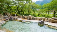 【春夏旅セール】庭園側客室確約◆カップルもご家族も♪温泉・景色・飛騨牛料理堪能◆GWやお盆旅行にも♪
